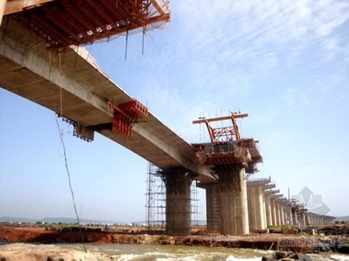 [湖北]桥梁工程监理大纲(主跨85米 连续箱梁)