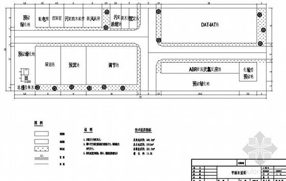 uasb厌氧反应器工艺图资料下载-屠宰场污水站工艺图