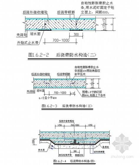 [江苏]框架结构住宅楼投标施工组织设计