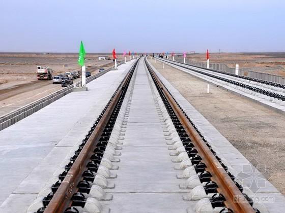 高速铁路无砟轨道指导性施工组织设计