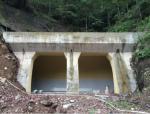 山区隧道管棚施工图(共19页)