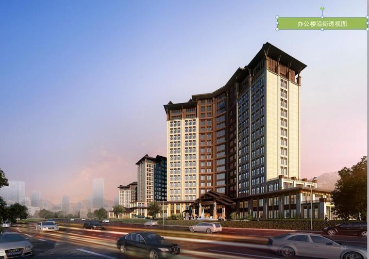 青岛沙港湾建筑方案设计