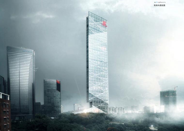 超高层未来科技感汉京建筑方案报建文本