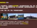 中国绿色建筑实践以绿地集团总部大楼为例讲义PPT