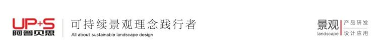 [阿普设计]城际空间站,阳江新封面:绿地商务区滨江景观带项目