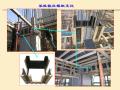 精品工程土建细部策划与实施(图文并茂)