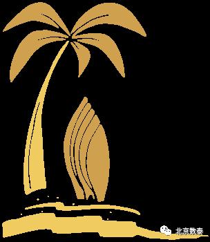 海港码头结构健康监测_1