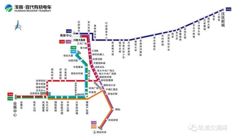 唯一成网 运营里程最长!沈阳浑南有轨电车开创诸多先河!