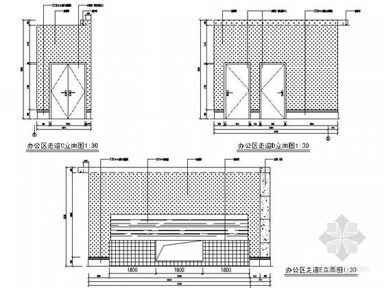 [深圳]城市中心区奢华典雅酒店设计CAD施工图(含效果)办公区走道立面图