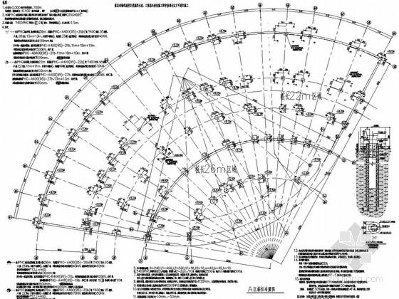 [精品酒店]上海ABC三区多层框架结构图(含景观连廊)