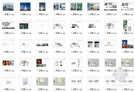 [深圳]裂口磐石造型高层科技大厦建筑设计方案文本-总缩略图