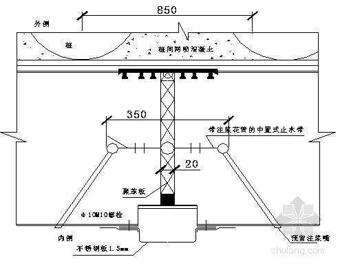 [四川]地铁工程防水施工方案