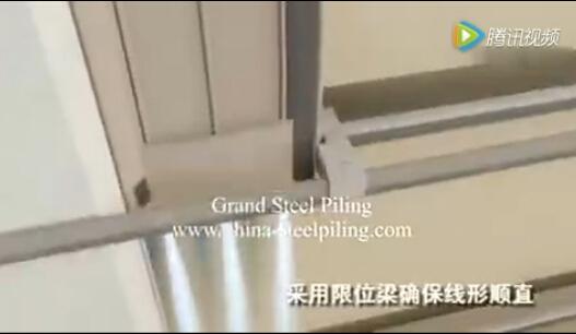 钢板桩施工技术讲解,动画演示超形象