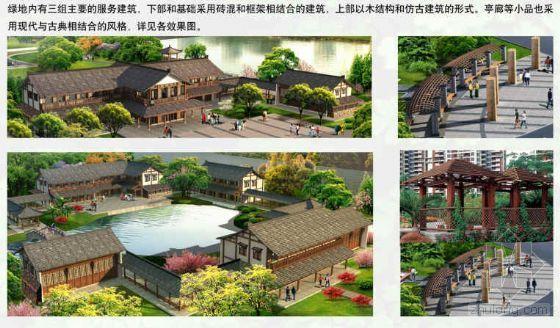 江苏通州公路西侧地块景观设计方案-3