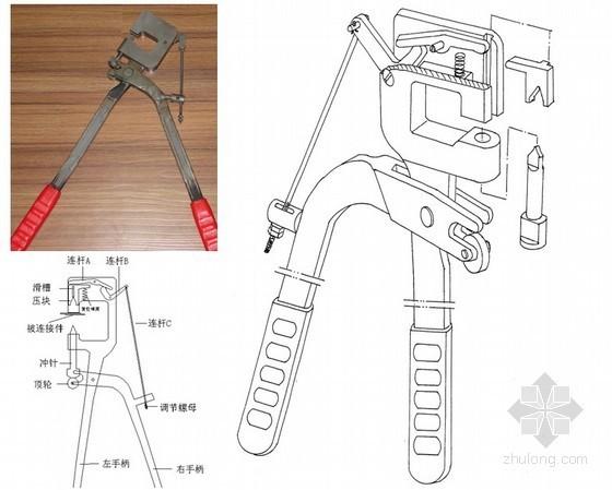 建筑隔墙装饰工程轻钢龙骨冲压连接施工工法(省级工法)