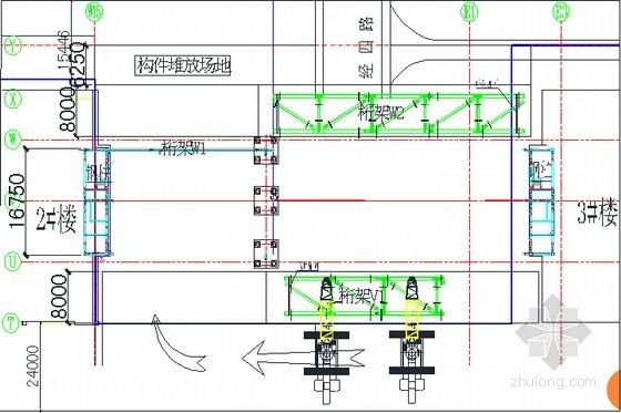 [上海]商业楼钢结构大屋架吊装专项施工方案(附吊装示意图)
