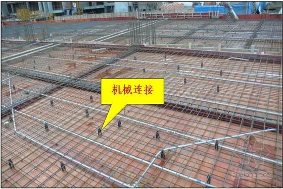 [山东]高层综合建筑群施工组织设计(技术标)