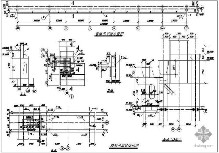 钢结构详图之箱形吊车梁结构节点构造详图