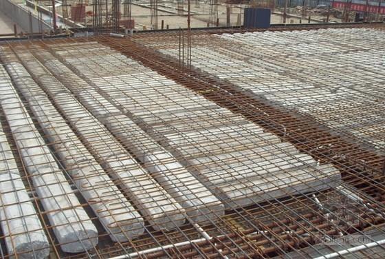 [QC成果]提高无梁空心楼板混凝土施工质量
