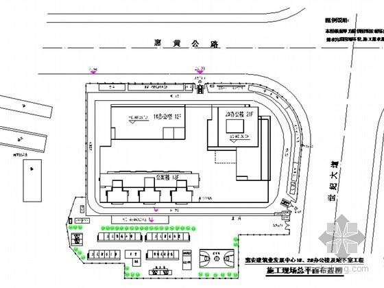 [福建]基坑喷锚支护及降水施工方案(创优工程)