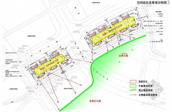 [福建]新中式风格住宅小区规划设计方案文本(含PSDCAD知名设计院)-新中式风格住宅小区分析图