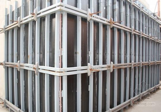 [甘肃]框剪结构商住楼工程施工组织设计