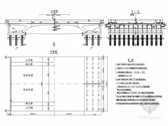 18.85+38+18.85m预应力砼斜腿刚构桥梁全套施工图(40张)