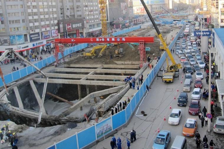 [西安]地铁工程施工质量管理手册(共97页)_4