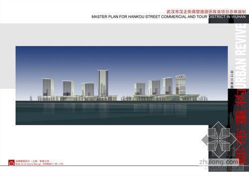 [免费资料]汉正街改造建筑设计方案文本