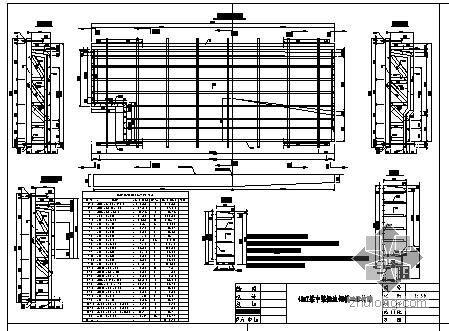 48米T梁钢模设计图纸
