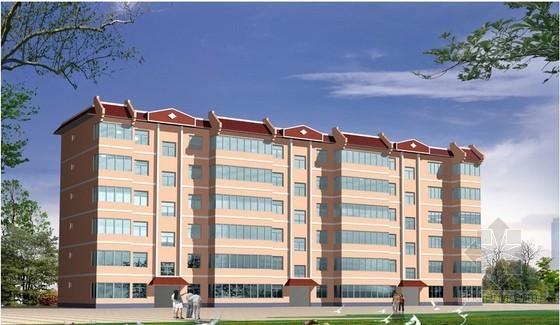 [河北]住宅楼建设工程总承包合同补充协议书(8页)