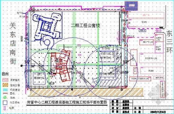 北京某高层酒店基础结构工程施工方案(附带平面布置图)