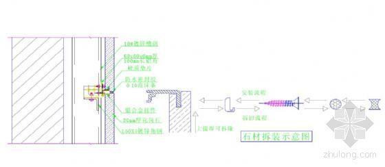 江苏某纺织交易中心幕墙施工组织设计