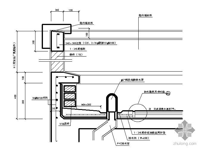 [图集]建筑细部构造cad精选图集-檐口天沟大样