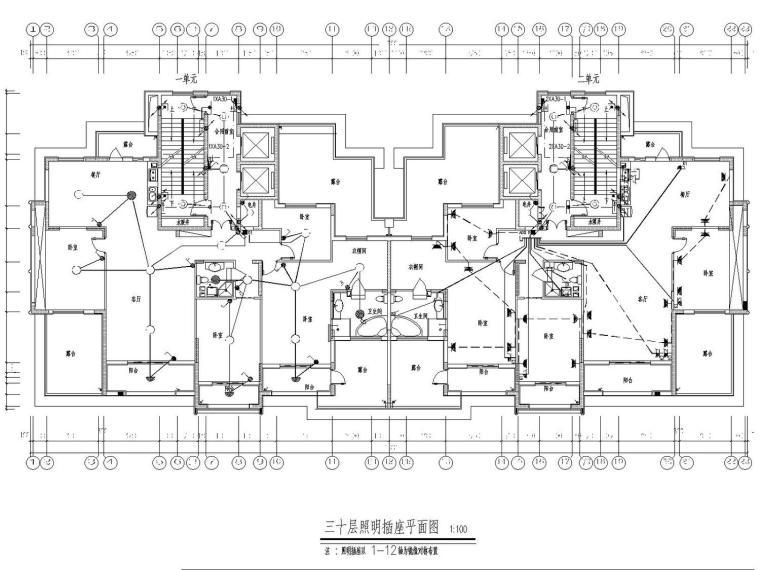 超高层住宅及配套公建电气施工图设计