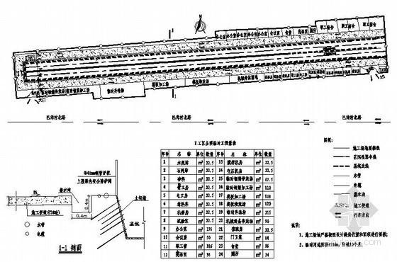 北京地铁十号线某标区间节点设计图