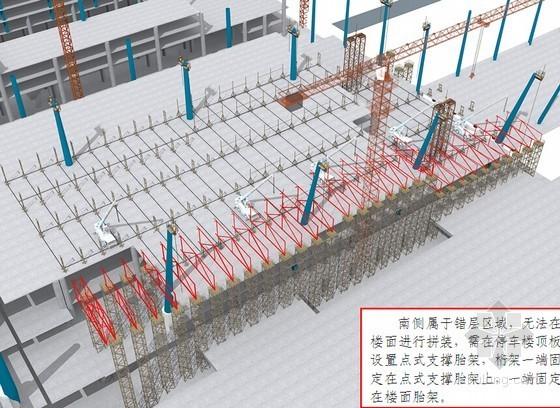 [湖北]机场航站楼扩建钢结构工程专项施工方案(近450页 附图丰富 钢用量3万吨)