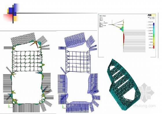 [江苏]深基坑及边坡工程的设计、施工与管理技术总结(209页)