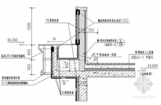 空调处外墙外保温施工节点图(屋面女儿墙)