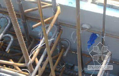 混凝土外墙保温板整浇施工质量控制(挤塑聚苯板)