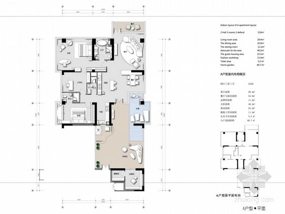 [成都]知名地产公司A及B户型样板间设计概念方案