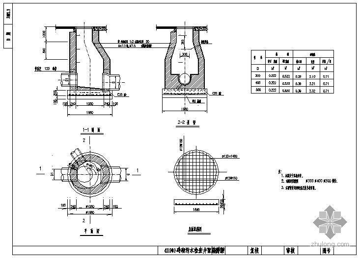 某砖砌污水检查井配筋节点构造详图