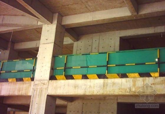 [北京]建筑工程装饰装修工程安全管理培训讲义(85页 附图丰富)