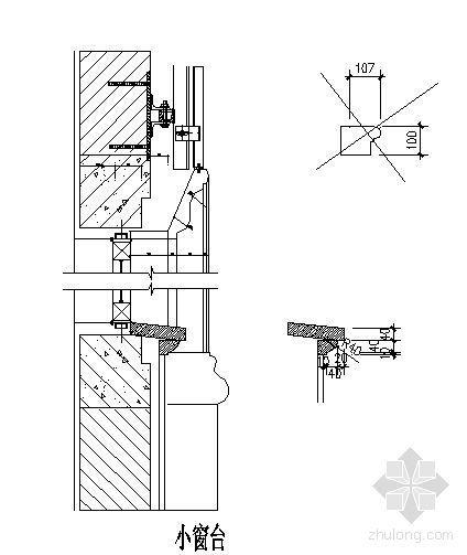 干挂石材幕墙节点图(小窗台)