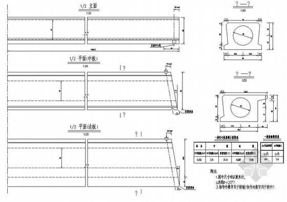 7x20m预应力混凝土空心板桥一般构造节点详图设计