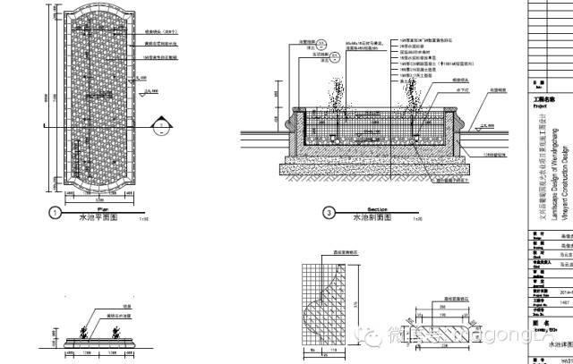 景观施工图制图规范与图纸结构
