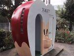 【画风清奇】公厕也要搞出这么多花样?可以,这很日本!