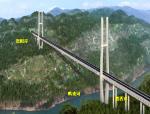 鸭池河特大桥缆索吊安装汇报