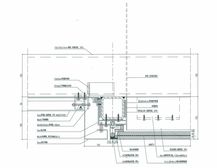 观光电梯玻璃幕墙、钢结构施工图及幕墙结构计算书_7