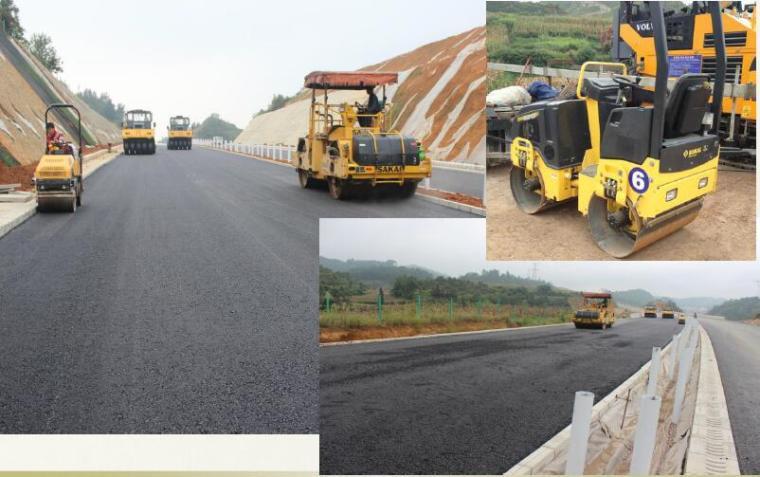 [贵州]高速公路路面标准化施工汇报材料(46页)